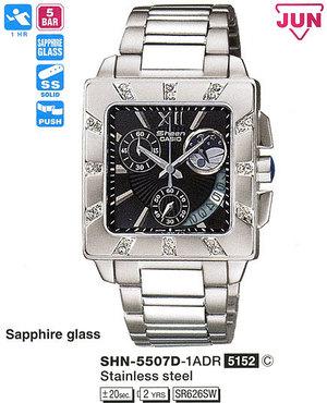 Casio SHN-5507D-1ADR