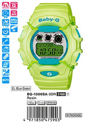 Casio BG-1006SA-3E