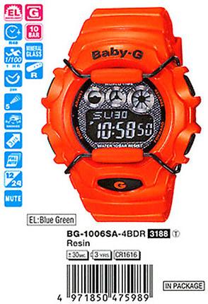 Casio BG-1006SA-4BER
