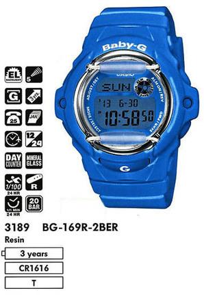 Casio BG-169R-2BER
