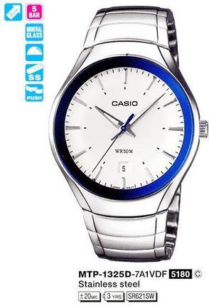 Casio MTP-1325D-7A1VDF