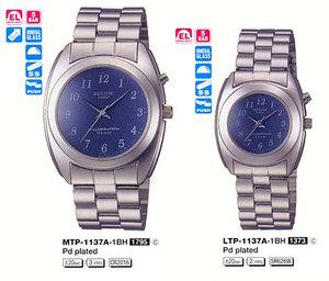 Casio LTP-1137A-1B