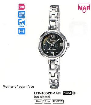 Casio LTP-1352D-1ADF
