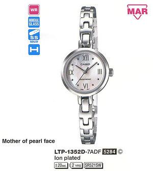 Casio LTP-1352D-7ADF