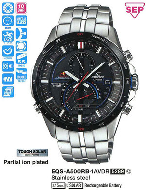 Casio EQS-A500RB-1AVER