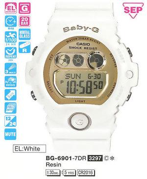 Casio BG-6901-7ER