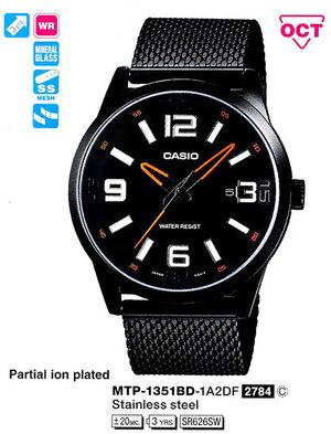 Casio MTP-1351BD-1A2
