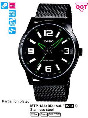 Casio MTP-1351BD-1A3