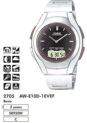 Casio AW-E10D-1EVEF