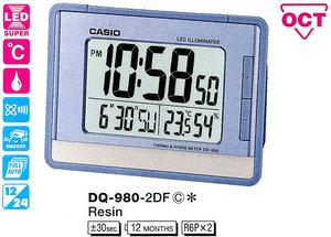 Casio DQ-980-2DF