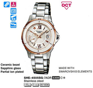 Casio SHE-4505SG-7AEF