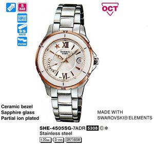 Casio SHE-4505SG-7AEF