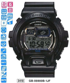 Casio GB-X6900B-1ER
