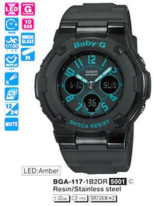 Casio BGA-117-1B2ER