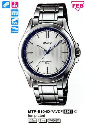 Casio MTP-E104D-7A (А)