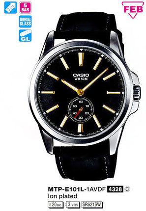 Casio MTP-E101L-1A (А)