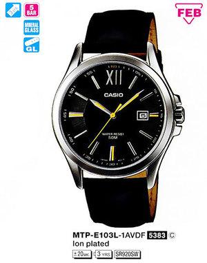 Casio MTP-E103L-1A (А)