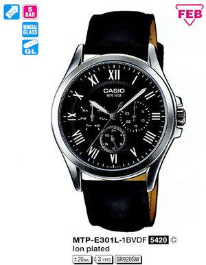 Casio MTP-E301L-1B (А)