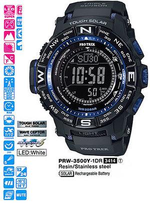 Casio PRW-3500Y-1ER