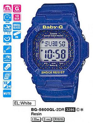 Casio BG-5600GL-2ER