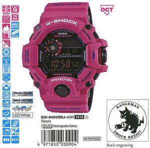 Casio GW-9400SRJ-4ER