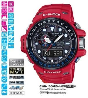 Casio GWN-1000RD-4AER