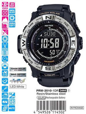 Casio PRW-3510-1ER