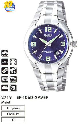 Casio EF-106D-2AVEF