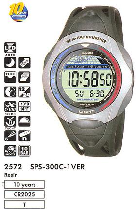 Casio SPS-300C-1VER