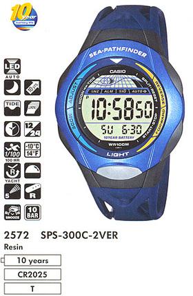 Casio SPS-300C-2VER