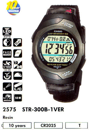 Casio STR-300B-1V