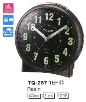 Casio TQ-267-1E