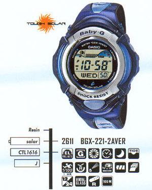 Casio BGX-221-2A