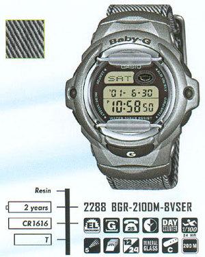 Casio BGR-210DM-8V