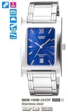 Casio BEM-100D-2AVEF
