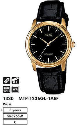 Casio MTP-1236GL-1A