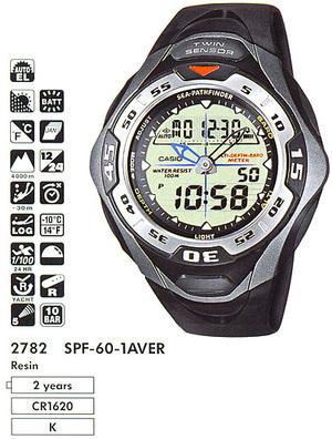 Casio SPF-60-1AV