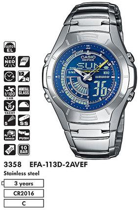 Годинник CASIO EFA-113D-2AVEF EFA-113D-2A.jpg — Дека