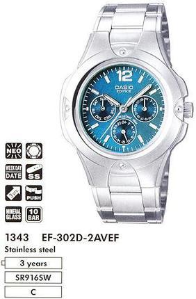 Casio EF-302D-2AVEF