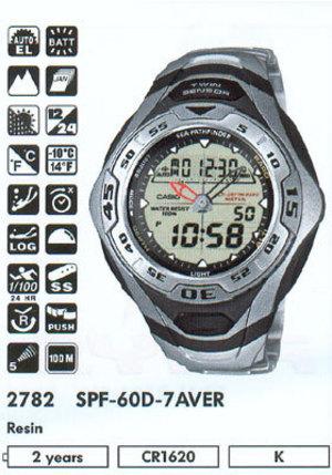 Casio SPF-60D-7A