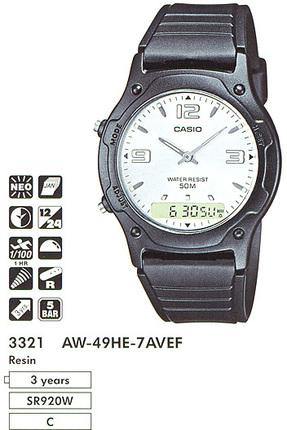 Casio AW-49HE-7AVEF