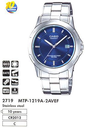 Casio MTP-1219A-2AVEF