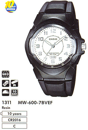 Casio MW-600-7BV
