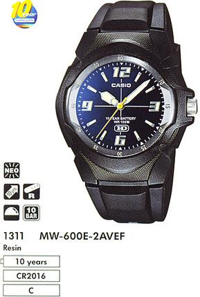 Casio MW-600E-2A