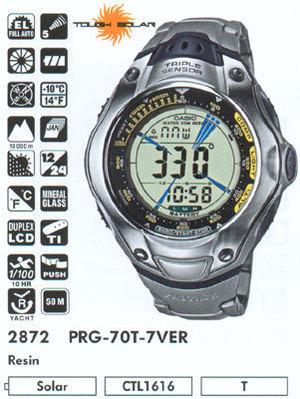Casio PRG-70T-7V
