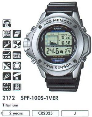 Casio SPF-100S-1V