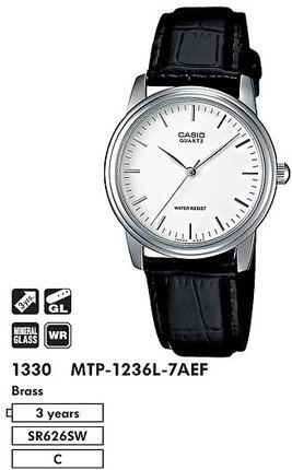 Casio MTP-1236L-7A