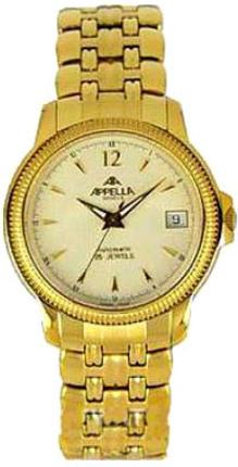 Appella A-117-1002