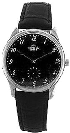 Appella A-629-3014