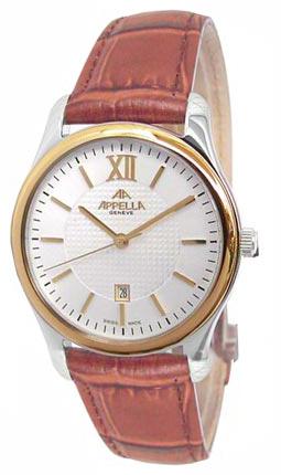 Appella A-771-2011